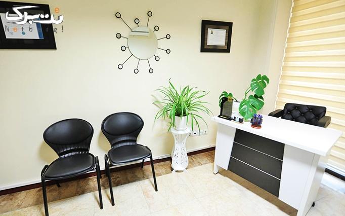 میکرونیدلینگ در مطب دکتر رضائی