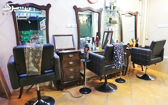 اصلاح موی سر در آرایشگاه امیر 110 vip