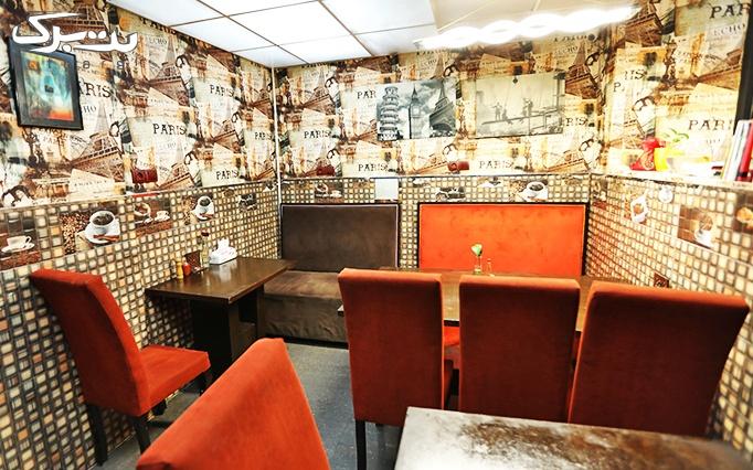 فست فود هتل آپادانا با ساندویچ،پیتزا و غذاهای سنتی