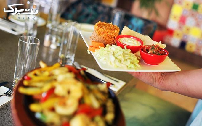 رستوران مکزیکی لیمون با منوی باز کافی شاپ