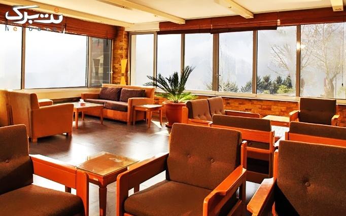 نوروز 98: اقامت + صبحانه در هتل 4 ستاره میگون
