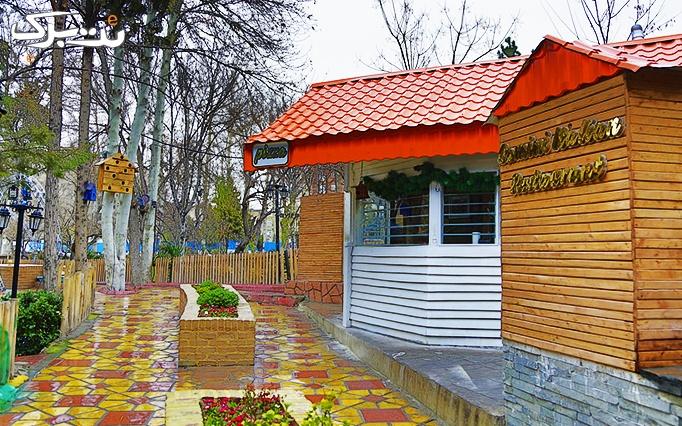 رستوران باغ لاله با منو باز غذاهای متنوع و اصیل