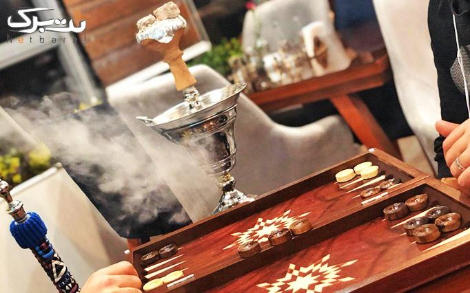چای بار دارچین با سرویس چای سنتی دو نفره