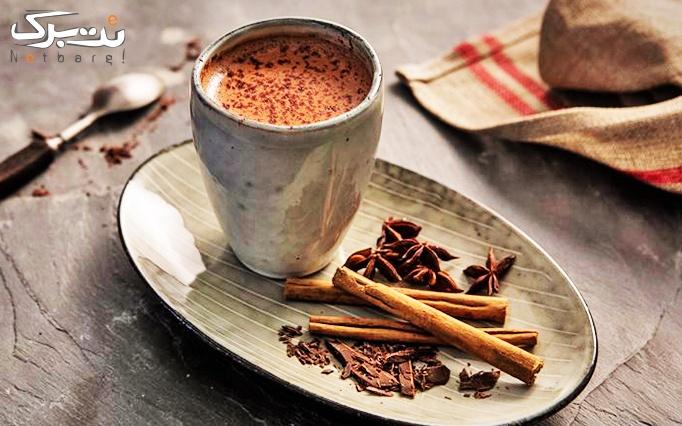 کافه نوژا با منو باز کافی شاپ