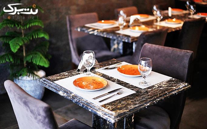کافه رستوران ایتالیایی پی نو با منو متنوع فست فودی