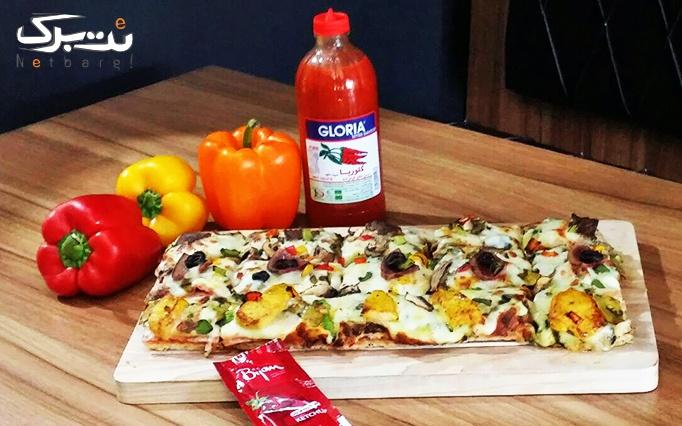 فست فود بشکه با منو پیتزاهای دلچسب و لذیذ