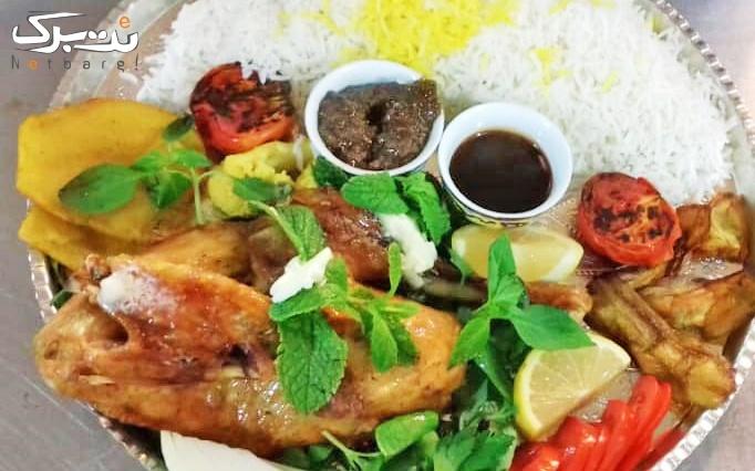 چلوبختیاری،جوجه شکم پر،سینی سنتی رستوران بره سفید