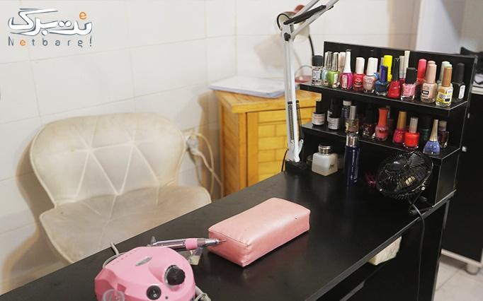 میکاپ یا شینیون در آرایشگاه نفس