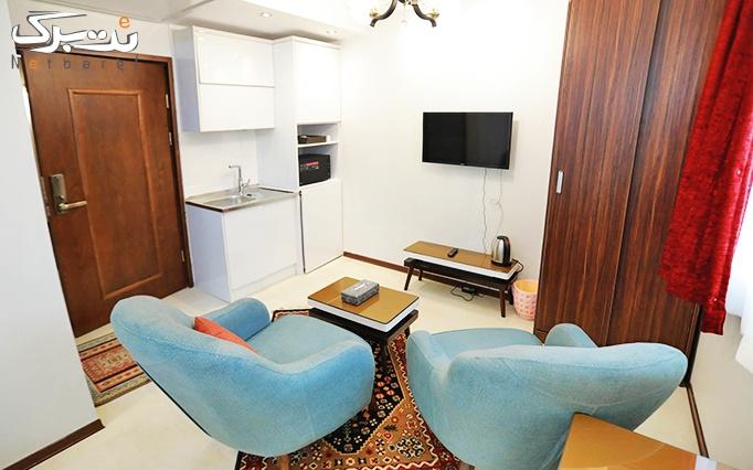 ویژه نوروز 98: اقامت هتل آپارتمان لوکس ونک تهران