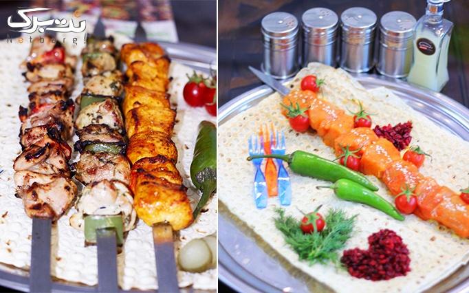 رستوران مزه خوش مزه با منو باز کباب