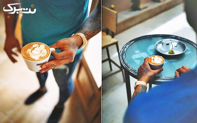 نوشیدنی گرم در کافه بازارت
