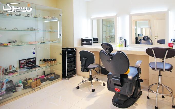 اکستنشن مژه در آموزشگاه و آرایشگاه قصر آنیل