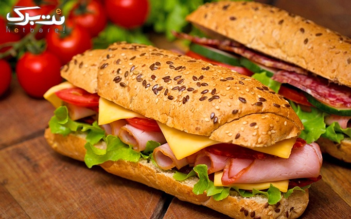 ساندویچ های خوشمزه در فست فود بالون