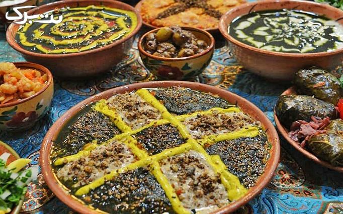 غذاهای سنتی ایرانی در خانه غذای شاندیز