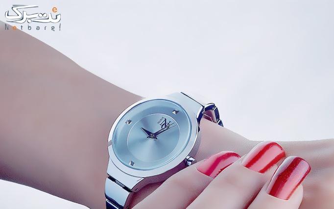 ساعت زنانه نوریس کد 1002 نقره ای
