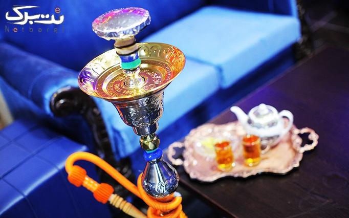 کافه عربی نخلستان با چای سنتی عربی دو نفره