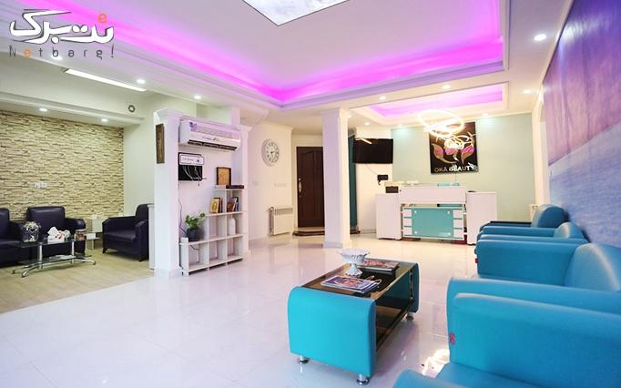 لیزر IPL در مطب دکتر جمالی خوئی