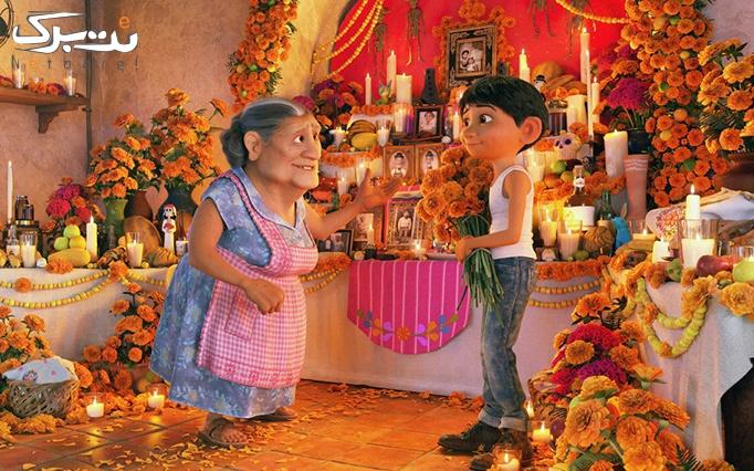 اکران انیمیشن های روز در سینما فرهنگسرای ترافیک