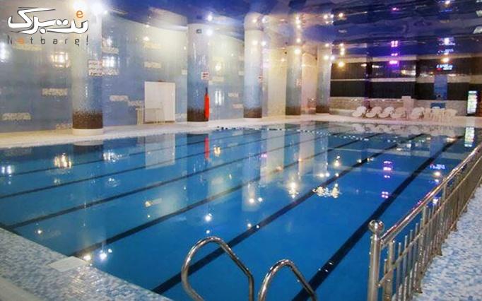 شنا در استخر هتل خورشید تابان
