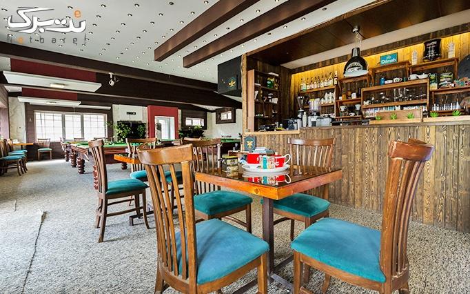 یک ساعت بازی بیلیارد در کافه بیلیارد سون