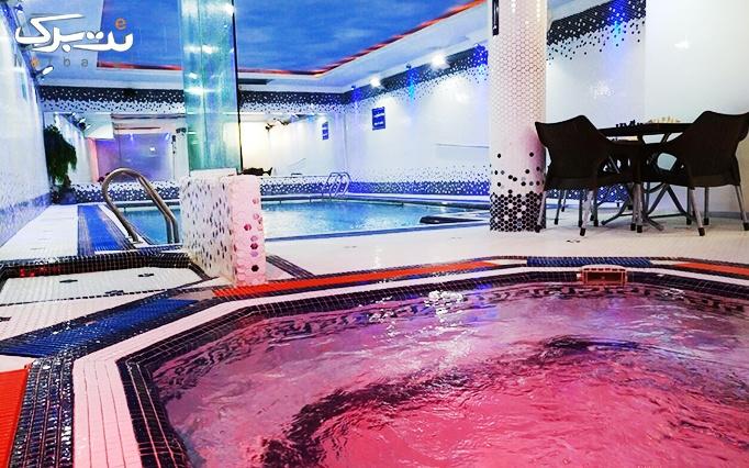 سانس آزاد در استخر هتل پارسی