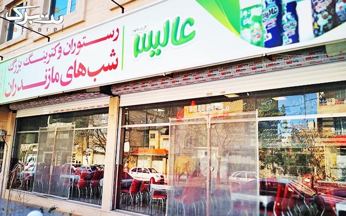 اکبر جوجه خوشمزه در رستوران شب های مازندران