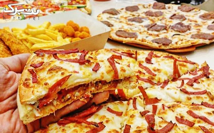 پیتزا کیوسک با منو انواع پیتزا