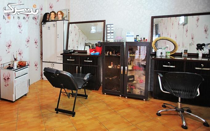 میکاپ یا شینیون در آرایشگاه رویا