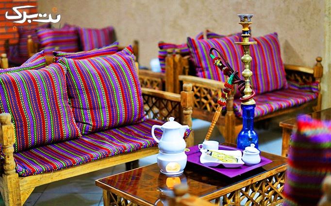 سفره خانه حیات خلوت با سرویس دیزی و چای سنتی