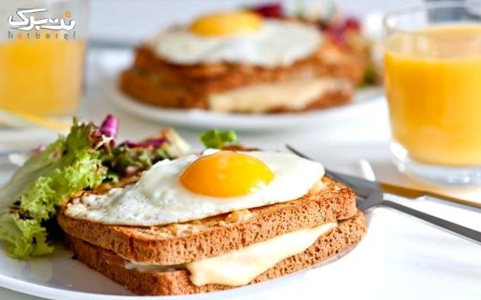 تهیه غذای شبنم با منو صبحانه ویژه بیرون بر