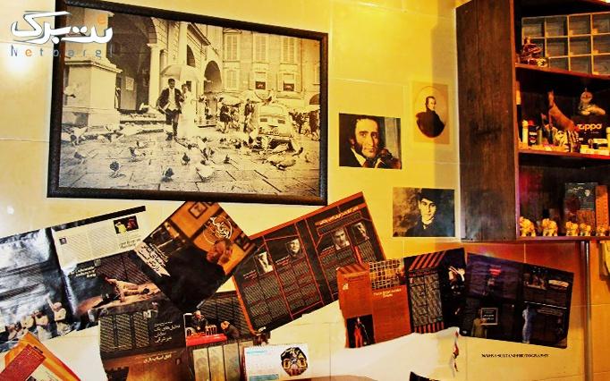 کافه جزیره با منوی باز نوشیدنی های سرد و گرم