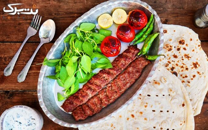 رستوران شاهو با منو غذاهای خوش طعم ایرانی