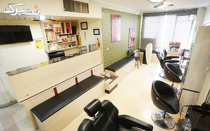 کاشت مژه در آرایشگاه مروارید