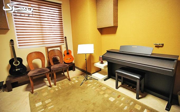آموزش گیتار پاپ در آموزشگاه موسیقی خوش هنر