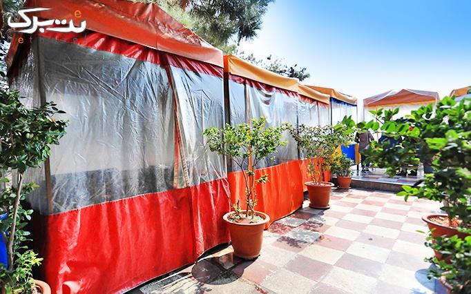 سفره خانه سنتی آفالینا با چای سنتی عربی