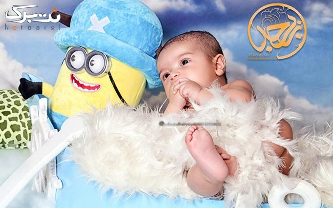 ثبت لحظات خوش کودکانه در آتلیه تخصصی زبرجد