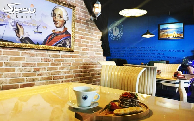 با کیفیت ترین قهوه ها در کافی شاپ بربن