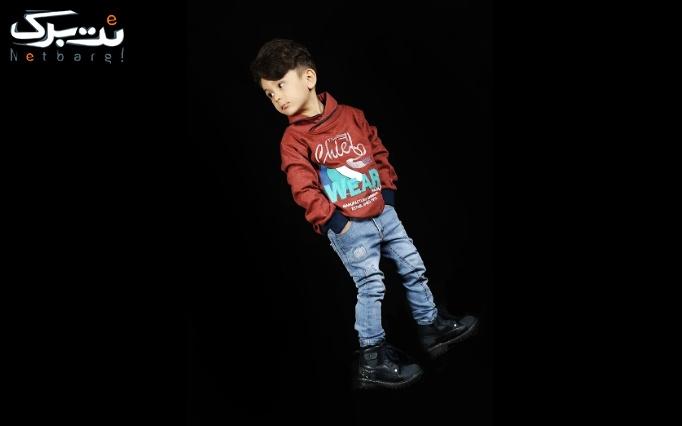 عکاسی حرفه ای در آتلیه کودک احسان