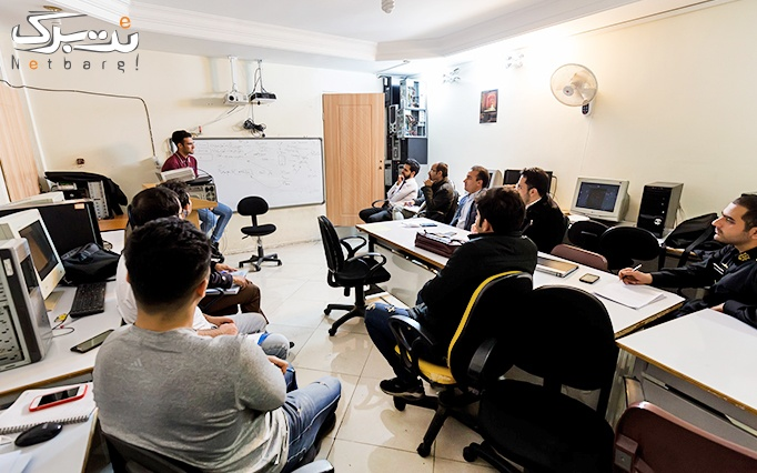 آموزش دادرسی مالیاتی از صفر تا صد در تهران پویا