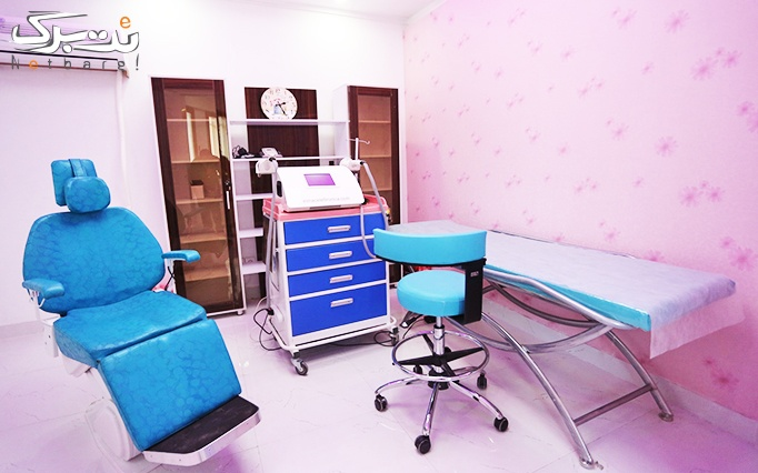 میکرونیدلینگ در مطب دکتر جمالی خوئی