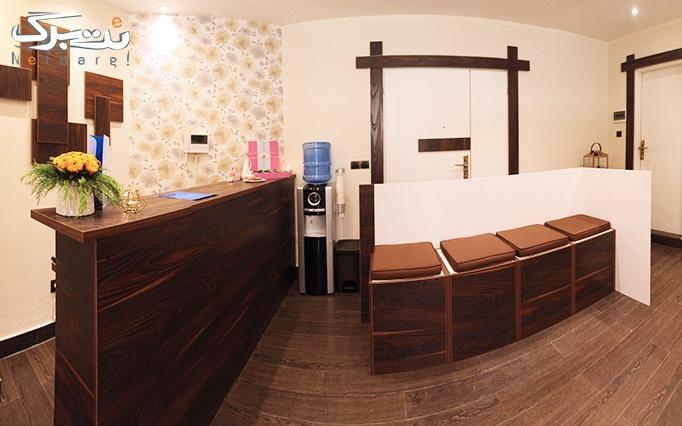 شبیه ساز لاغری ورزشی در مطب دکتر لعیا سادات عماد
