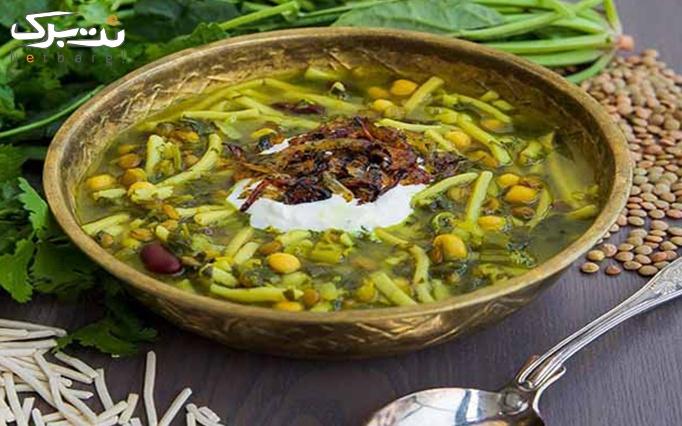 غذای سنتی در آشکده کلاه قرمزی