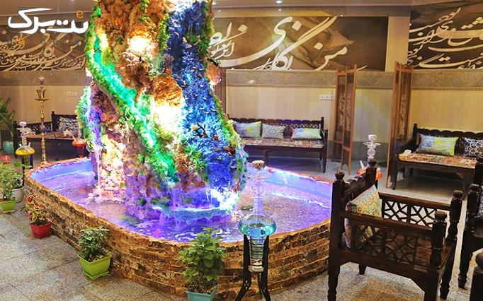 سفره خانه سنتی باغ جنت با انواع سرویس چای سنتی