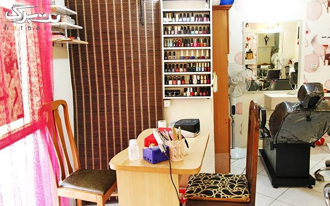براشینگ مو یا بافت تل در آرایشگاه گل گندم
