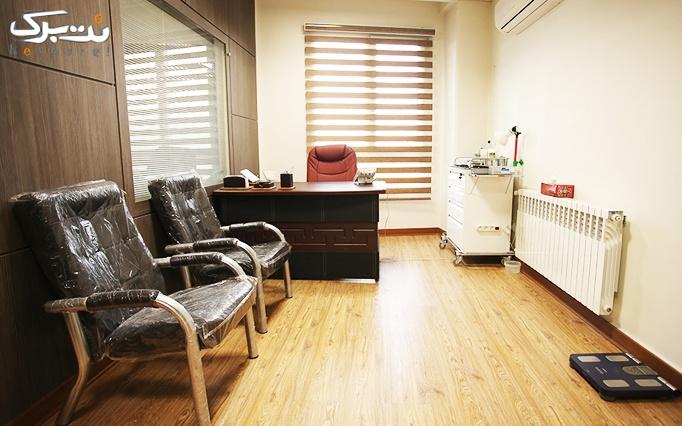 لیزر الکساندرایت کندلا در مطب دکتر پوینده جو
