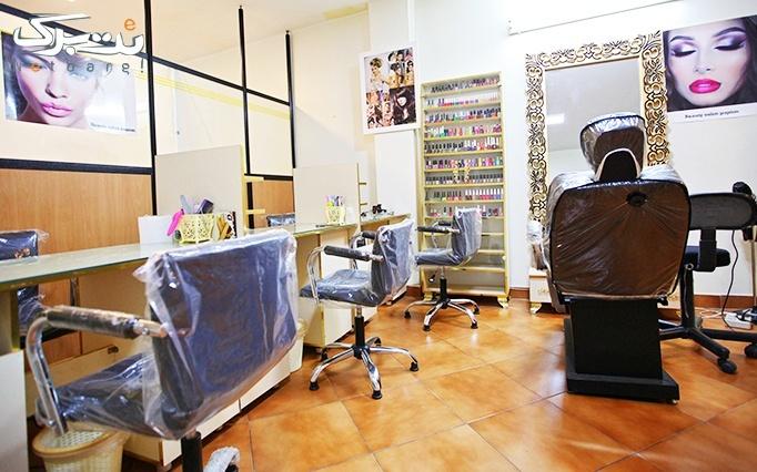 کوتاهی مو در آرایشگاه پاپیون