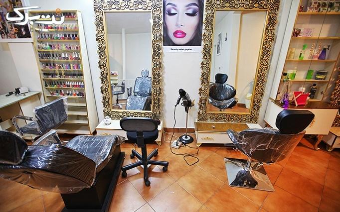 انواع بافت مو در آرایشگاه پاپیون