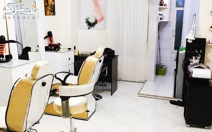 انواع بافت مو در آموزشگاه و آرایشگاه قدردان