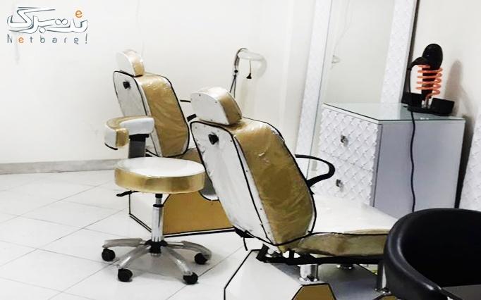 اصلاح ابرو و کوتاهی مو در آرایشگاه قدردان