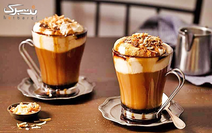 کافه آلبالو با منو کافی شاپ